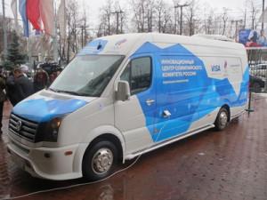 Инновационный микроавтобус