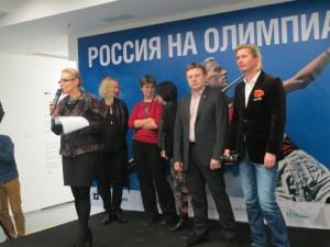 Ольга Свиблова и ее единомышленники