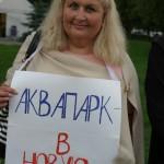 Медик Карина Михайлова отрицательно относится к аквапаркам в столице