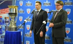Церемонмя отправки Кубка в путешествие. Дмитрий Курбатов и Максим Лазаренко