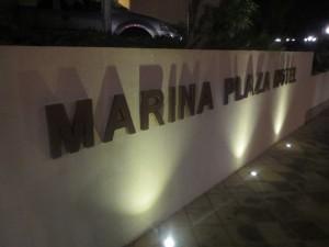 """Отель """"Марина-плаза"""" теперь ждет новых посетителей."""