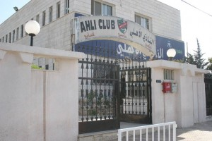 """Спортивный клуб """"Ахли"""" необычайно популярен в Амане"""