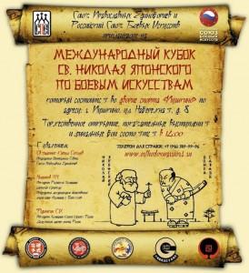 Интригующий турнир в Пушкино